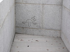 Kilroy - at the WWII Memorial